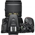 Nikon D5600 & Nikon AF-S 18-55mm f/3.5-5.6G VR II Lens